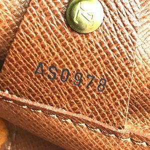 Louis Vuitton Bags - Musette Salsa Shoulder Monogram Cross Body Bag